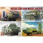 S-300/S400 Missile launcher,4 in 1