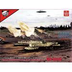 Fist of War: 28CM Kanone 3 auf Lastenträger E-75