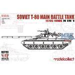 T-80 Main Battle Tank 1970S-1990S N in 1