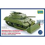 M10A1 w/M1 Dozerblade