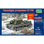 SU-76I self-propelled gun