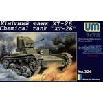 Chemical Tank XT-26