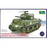 Medium Tank M4 (105)
