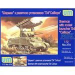 "Sherman w/ rocket launcher T-34 ""Calliope"""