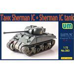 Medium tank Sherman IC