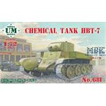 HBT-7 Chemical tank