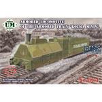 "Armored Lokomotive of ""Kozma Minin"""