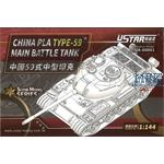 China PLA Type 59 Main Battle Tank 1:144
