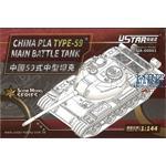 China PLA Type 59 Main Battle Tank 1:144
