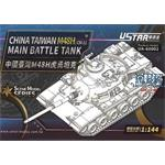China Taiwan M48H Main Battle Tank 1:144