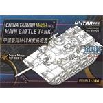 China Taiwan M48H Main Battle Tank 1:144