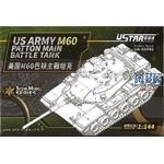 US Army M60 Patton Main Battle Tank 1:144