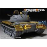 Type59 Main Battle Tank Basic + Gun Barrel
