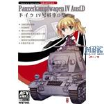 World of Q Tank Series Panzerkampfwagen IV Ausf.D