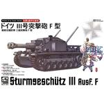 World of Q Tank Series Sturmgeschütz III Ausf. F