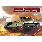 Obyekt 483 Flamethrower Tank