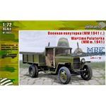GAZ-MM (1941) Truck