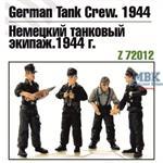 German Tank Crew, 1944