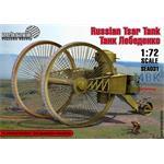 Russian Tsar Tank