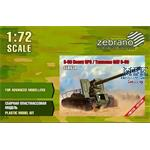 S-59 Heavy SPG - Limited Edition -