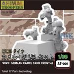 German Camel Tank Crew Set 1/35