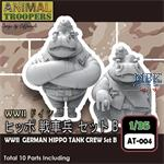German Hippo  Tank Crew Set  B  1/35