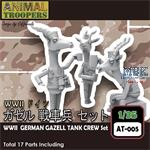 German Gazell  Tank Crew Set 1/35