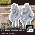 German Rhino  Tank Crew Set B  1/35
