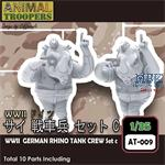 German Rhino  Tank Crew Set C  1/35