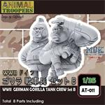 German Gorilla  Tank Crew Set B 1/35