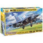 """YAK-130 """" Mitten """"  1/48"""