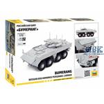 BUMERANG Russian 8x8 Armored Personal Carrier