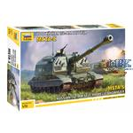 2S19 MST Russian SPG Howitzer 1/72