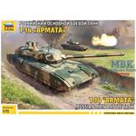 T-14 Armata Russian Battle Tank  1/72