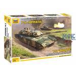 T-14 Armata Russian Battle Tank  1/72