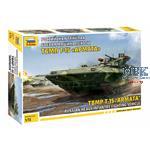 T-15 TBMP Armata Russian heavy Infantry Tank  1/72