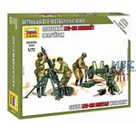 Soviet 120mm Mortar + Crew WWII 1/72