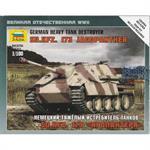1:100 Jagdpanther