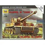 Tiger I German Heavy Tank  1:100