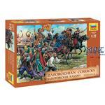 Cossacks 16th - 18th Century / Kosaken 16-18 Jhr