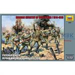 Russische Infanterie WWI