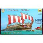 Griechische Trireme / Galeere