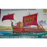 Schiff des Römischen Kaisers
