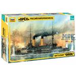 "Russian Imperial Battleship "" Oriol ""  1:350"