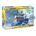 Artkitka - Russian Nucelear-Power Icebreaker