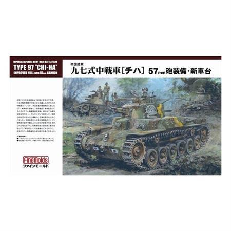 """Medium Tank Type 97 \""""Chi-Ha\""""Updated Hull"""