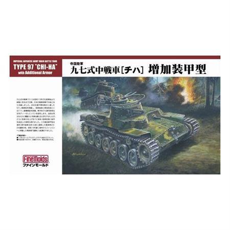 "Medium Tank Type 97 \""Chi-Ha\"" with Additional Arm"