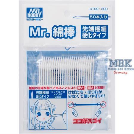 GT-69 Mr. Cotton Swap Super fine
