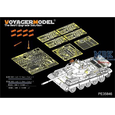 T-55AM Medium Tank basic (For TAKOM 2041)