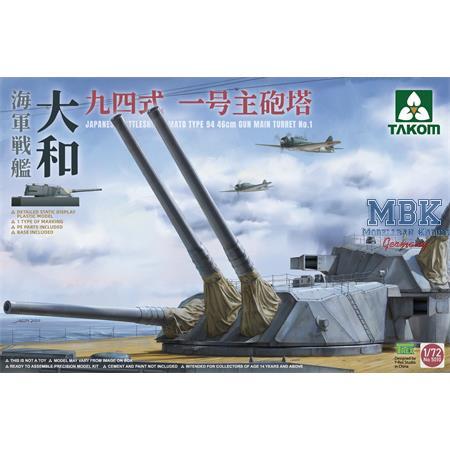 Yamato Type 94 46cm Gun Main Turret